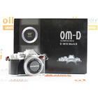 OMD E-M10 Mark III + M.Zuiko Digital ED 14-42mm f/3.5-5.6 EZ Silver Usata Scatti circa 1000