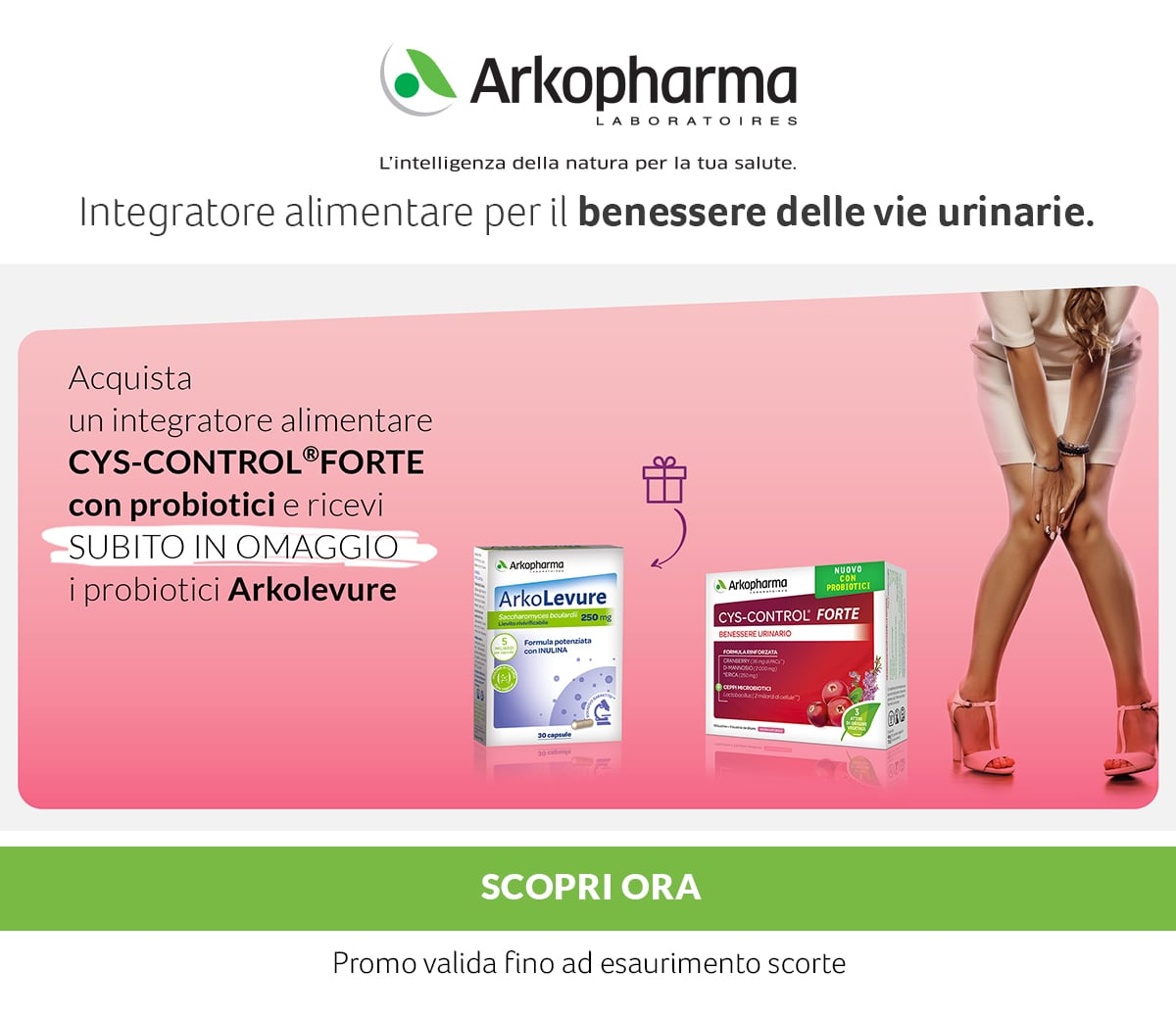 Arkopharma. Integratore alimentare per il benessere delle vie urinarie